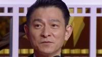 《人潮汹涌》剧组红毯时刻,刘德华现身尖叫不断 金鸡奖红毯 20201128