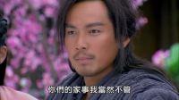 天龙八部:段正淳不敌四大恶人之首,乔峰一出手直接力挽狂澜!