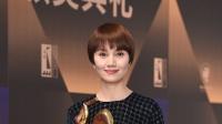 袁泉第3次获得金鸡奖最佳女配角 获奖感言时提及老公夏雨