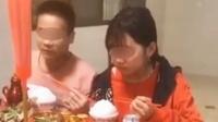 官方通报广东18岁高中生迎娶14岁初中生