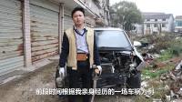 亲身经历一次车祸撞击事故,深刻体会到安全带预警器的作用