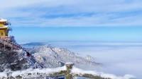 请饮赏一下来自泰山的雪景