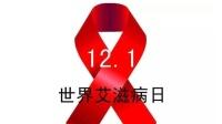 女子输血不幸感染艾滋 随后丈夫也被确认