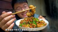做一道回锅菜,做法复杂却吃得过瘾,麻辣鲜香,真爽口