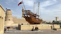 迪拜文化博物馆 位于阿法迪城堡 迪拜最古老的建筑物