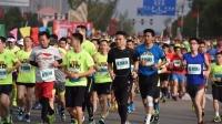 为做好新冠肺炎疫情防控 2020年北京马拉松赛取消