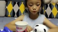 童年趣事:我的奶茶怎么是空的呢