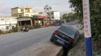 广西恭城发生一起交通事故 致3死1伤