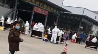 湖北荆门一市场发现2份进口冷链食品阳性 工作人员排队做核酸