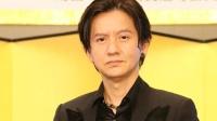 冈本健一被曝已在五年前再婚 婚后生下一儿一女