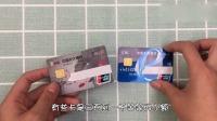 """你的银行卡上有""""两个字"""",立马去注销,学到就是赚到"""