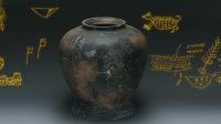 国宝级黑陶罐刻画神秘符号,为后世留下先民们的活法记录 西泠印社 20201203