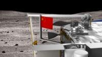 嫦娥五号实现我国首次地外天体起飞,在月球首次实现国旗独立展示
