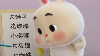 萌兔宝宝这个普通话,一点也不普通