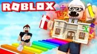 Roblox学校逃生:学校变得一片狼藉,每一步都充满了危险!