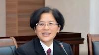 """海南高院女法官张家慧一审获刑18年,曾被举报""""身家200亿"""""""