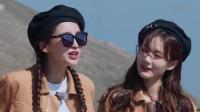 "baby喜提藏语名卓玛吉朵,""仙女宝贝""少女心依旧 奔跑吧·黄河篇 20201204"