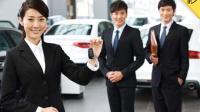 4S店试车别学车评人! 买车不被骗就学这几招