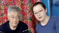赵本山与妻子罕见同框 马丽娟皮肤白皙气质佳与丈夫似两代人