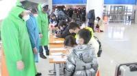 石家庄火车站全面暂停售票,省委书记省长现场查看