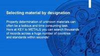 KEY to METALS(金属指南) 教程1:通过金属材料牌号查询材料