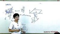(1)电磁感应(二)(中)第一段(高中物理高一上册同步强化目标班30讲教学视频专辑)