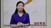 袁莎古筝教学视频2-1_标清