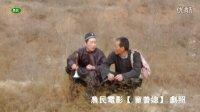 河北沙河農民网 影视 電影【童養媳】劇照