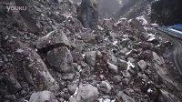 危险的开采 - 四川省龙门山磷矿开采风险调查