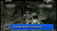 四川雅安大地震视频直播...拍摄:黄富昌 制作:黄富昌