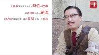 """【优范儿出品】安替街拍——自称""""破烂王""""的潮流icon:刘可"""