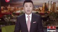 【越剧】东方卫视:九代越剧人同台《舞台姐妹情》京昆沪淮鼎力相助