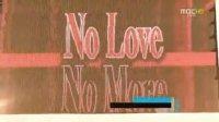 No Love No More 音乐中心现场版
