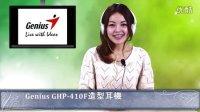 昆盈GHP-410F时尚造型耳机