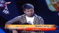 新疆电视台新型节目《Nawa》第1期:Chatma Naxshilar