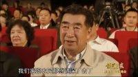 2012《倾注三农 情满大地》文艺晚会