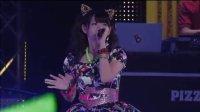Buono!Delivery LIVE 2012愛をお届け!鈴木愛理ソロ