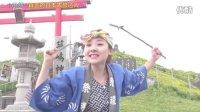 小梦❤太鼓达人❤挑战日本太鼓和生鸡蛋