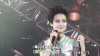 20121215李宇春疯狂巡演广州站《当时》by玉米爱小飞