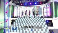 A·RA·SHI The Music Day现场版