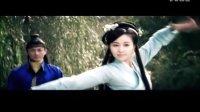 林峰叶璇《紫钗奇缘》——雪映移城