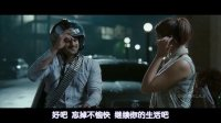 2013 刀剑若梦  Mirchi BDRip 720p