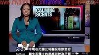 美國Fox新聞報導doTERRA多特瑞精油使用於醫院急診室-中文版