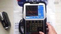 北极星辰-2013版超声波探伤仪切换至新通道,DAC不消失,迅速复制