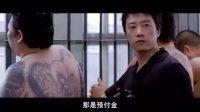无防备都市-08韩国犯罪动作大片HD中字