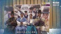 [MrPark]100817 KBS2 NEWS成均馆绯闻发表会[韩语中字]