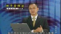 姜汝祥猴子管理法(3)