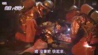 RESCUE~特别高度救助队01