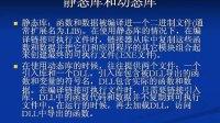 孙鑫vc++深入详解  19