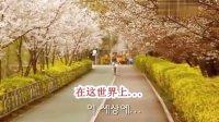 ★韩剧。Coffee House★(主演:姜至奂,朴诗妍,恩静)预告1【中字】